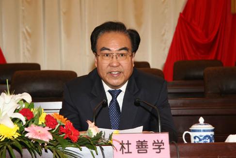 """擅长靠""""形象工程""""获取升迁的前山西省委常委、副省长杜善学"""