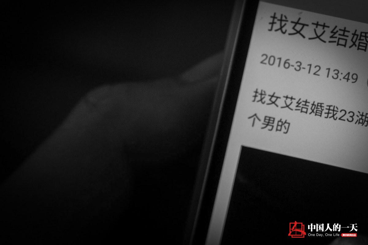 中国人的一天第3207期:艾滋阴影下的小城青年