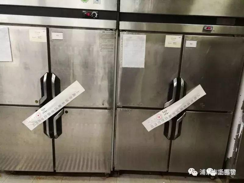 目前,学校供应商已经被责令停止供餐