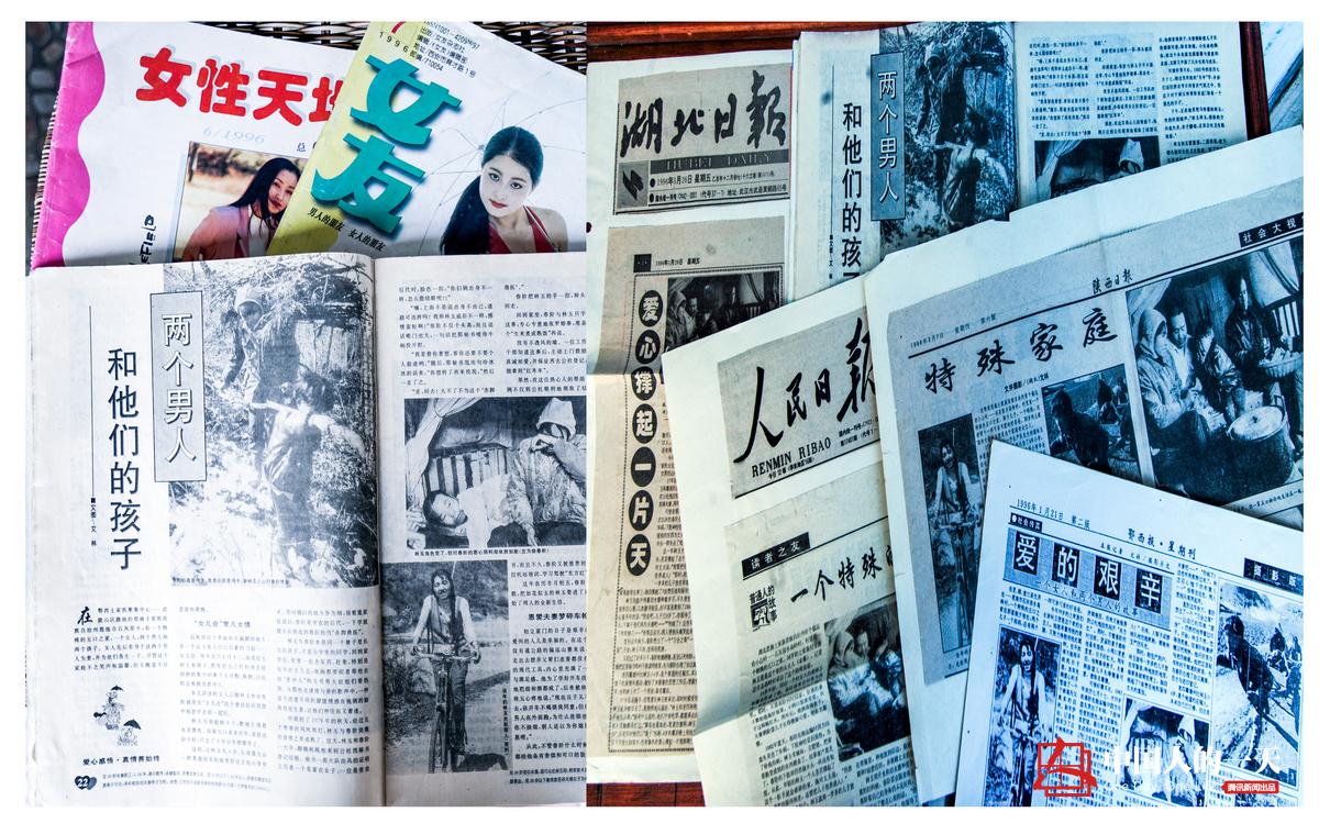 中国人的一天第3228期:一个女人和她的两个男人