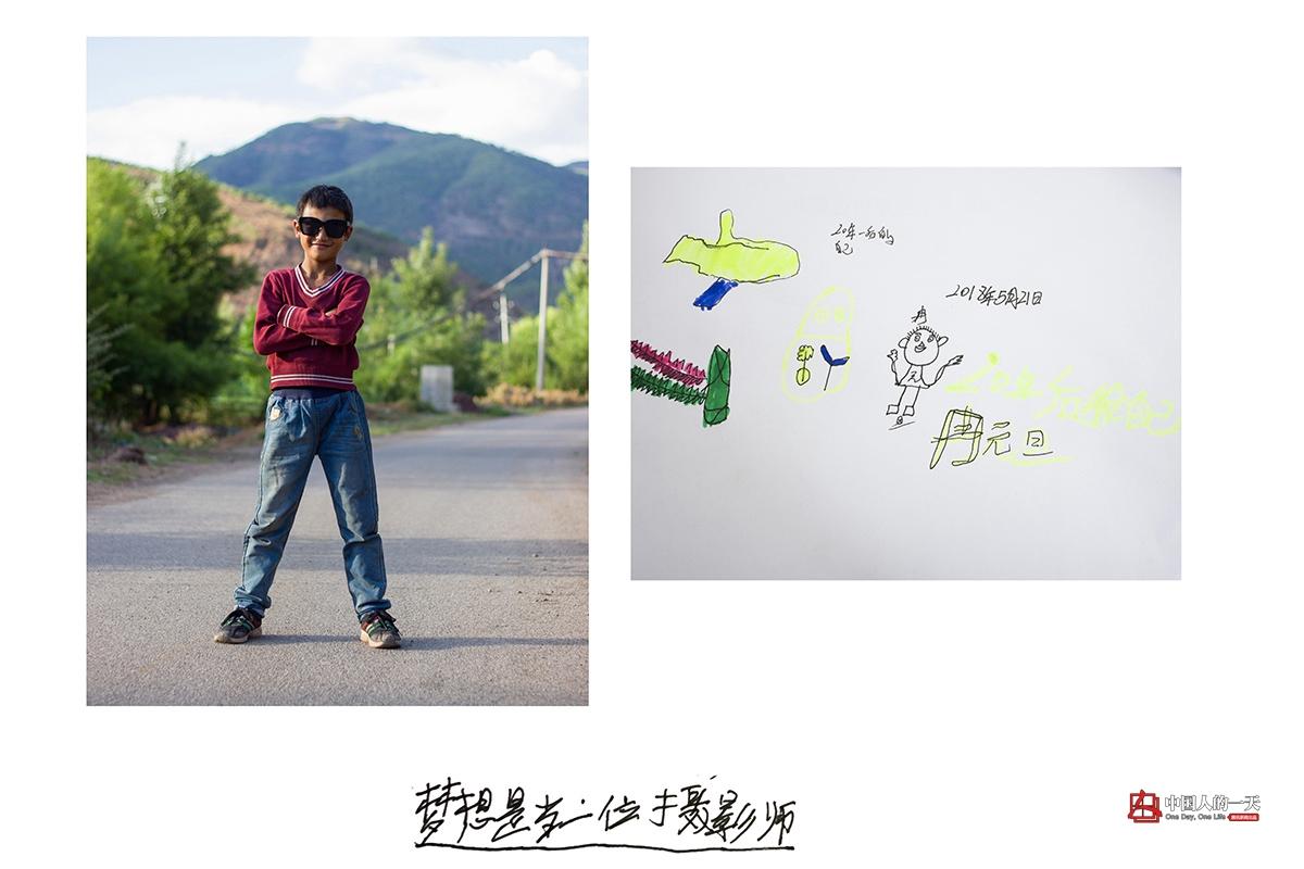 中国人的一天第3229期:凉山孩子的梦想