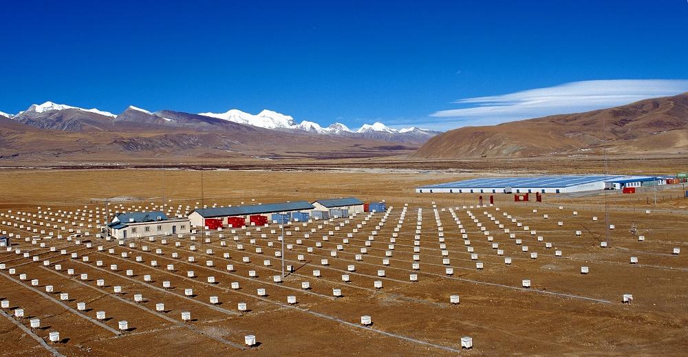 西藏羊八井国际宇宙线观测站