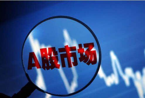 麻文宇:A股12月有三大风险因素 最大期待来自政策端