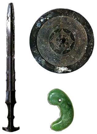 三種神器,其一是草薙劍