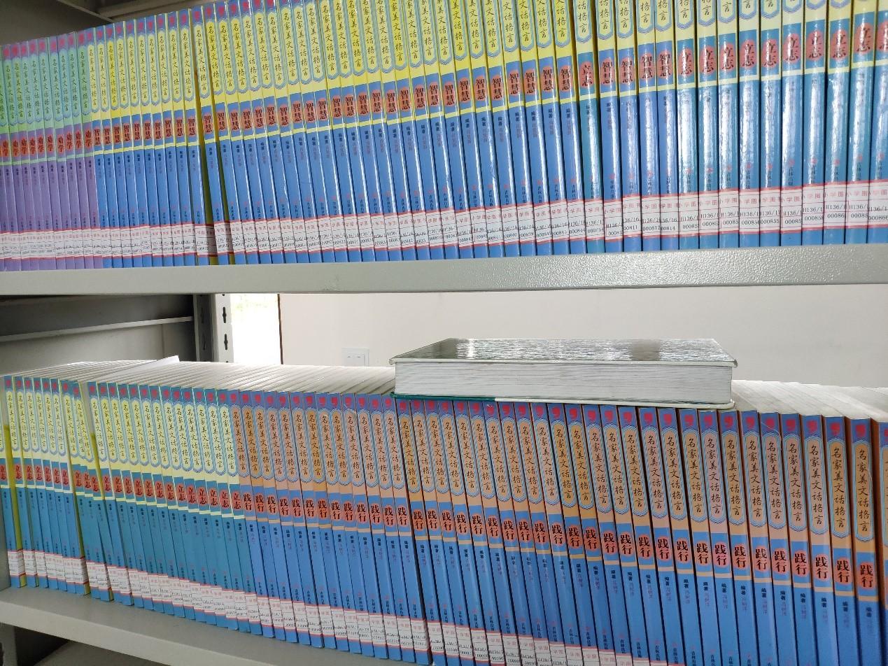 一本书同时购置十几套副本的¡°奇观¡±