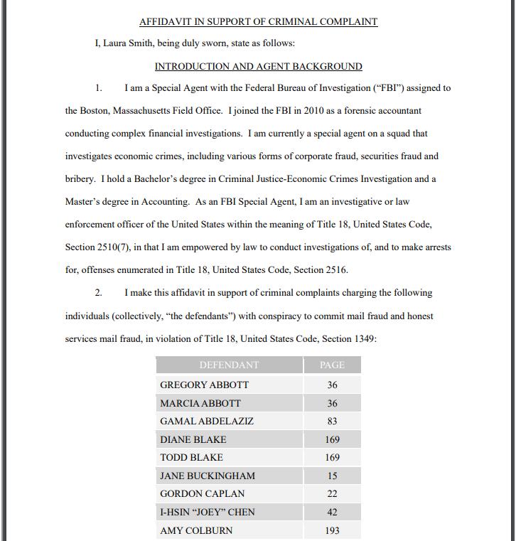 204页指控书截图