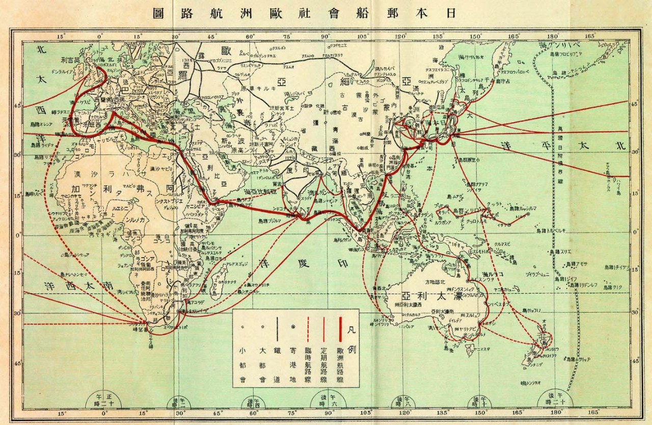 日本的欧洲航路图