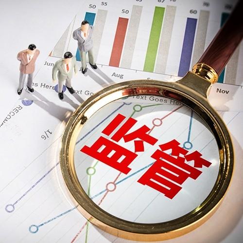 郑磊:香港两大监管联手:风控或存在问题 多层嵌套交易并不违规