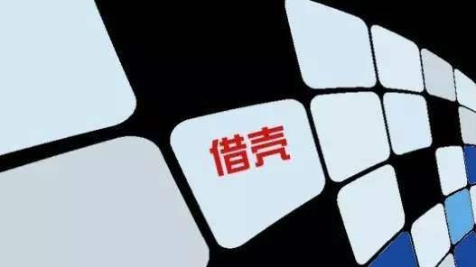 """孙金钜:解读""""借壳新规"""" 这两类公司最受益"""