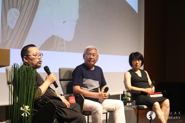 左起:史航、李長聲、凌嵐