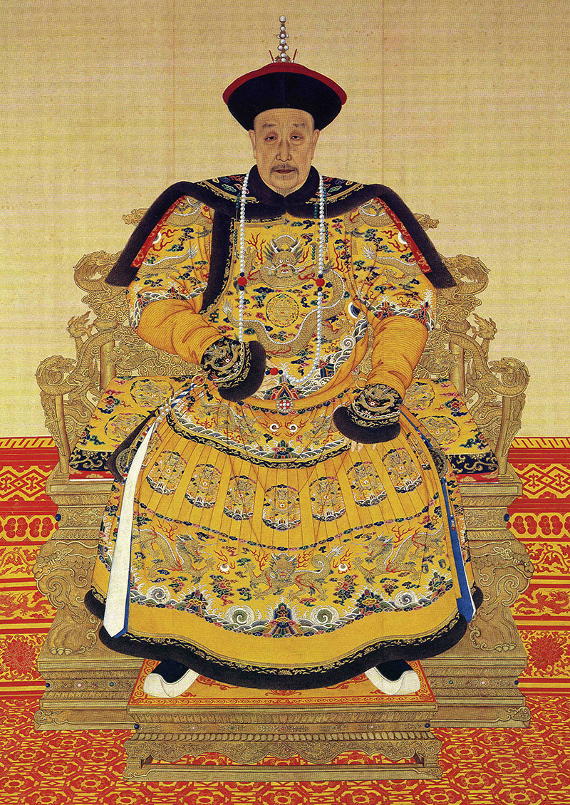 乾隆皇帝,清高宗愛新覺羅·弘歷(1711年9月25日—1799年2月7日)