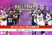 NBA-8:30��Ƶ��������ȫ������ �Ʊ�������лĻ