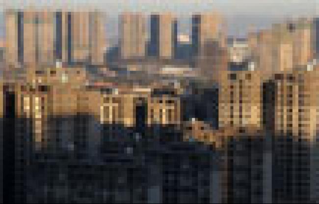 百城房价半年累计涨7.61% 下半年涨速或踩刹车