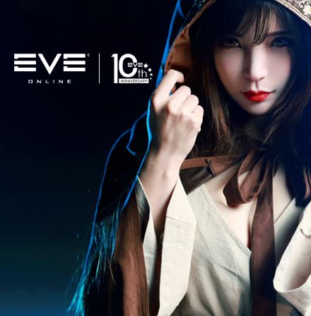 妹纸拍写真为EVE十周年庆生!