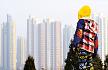 中央经济工作会议:楼市调控一城一策值得期待