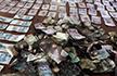 农妇3万现金被烧成灰渣 银行查三天剩8千元