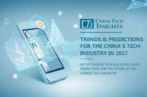 Predictions for China's tech industry 2017