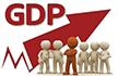 2016年全国GDP逾3万亿元省份增至9个