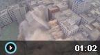 航拍郑州最大城中村爆破