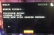 LOL新区排队人数超10万 clearlove成最受欢迎ID