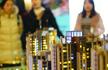 中国房地产市场,专治你的各种不服