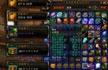 魔兽玩家开633个箱子脸黑透顶无一橙装