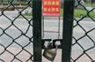 武汉耗资2亿建公园 主体完工4年仍一把锁拒客