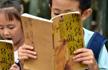 杨早:诗词教育不过是老虎嘴上的胡子