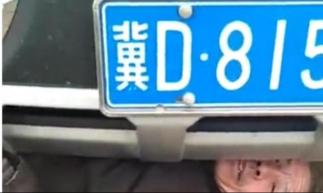 河北六旬男子钻入车下不肯出来