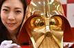 日本打造纯金星战面具 重达30斤估值140万美元