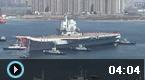 中国首艘国产航母下水全程