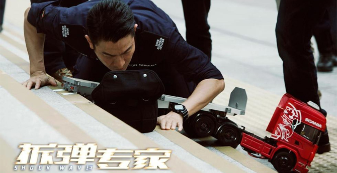 《拆弹专家》破亿发特辑 刘德华姜武装备大比拼