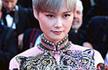 李宇春在红毯上穿了件花旗袍 居然还挺好看