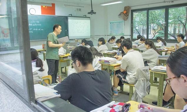 高考倒计时:北京高中生这样备考
