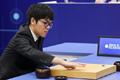 遭零封!人机大战柯洁再负AlphaGo 三连败收官
