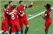 联合会杯-葡萄牙4-0头名出线 C罗点球破门