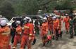 四川茂县垮塌位置发生位移 可能发生二次滑坡