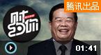 曹德旺痛批媒体标题党