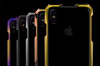 揭秘史上最贵iPhone手机壳 比手机本身还贵
