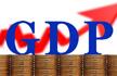 中国三季度GDP同比增长6.8% 符合市场预期