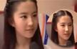 刘亦菲16岁试镜小龙女的照片曝光!
