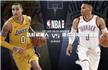 NBA-正视频直播雷霆vs湖人 同播勇士vs公牛