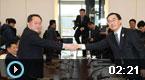 朝鲜访问团将经陆路入韩
