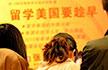 量中华之物力,也无法实现中产全民留学梦