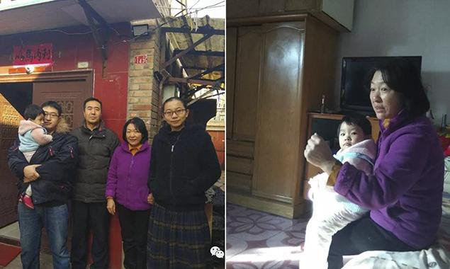 打工夫妇照顾房东老人 获赠北京房产