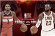 NBA-正视频直播奇才vs骑士 11:30播快船vs勇士