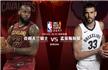 NBA-正视频直播骑士vs灰熊 同播森林狼vs火箭