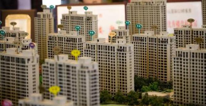 一线城新房价同比由涨转降 二三线房价涨幅持续回落