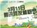 第四届腾讯网友植树节火热报名中