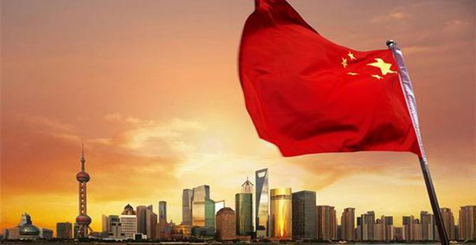 2018年中国经济开局给力 多项指标超预期